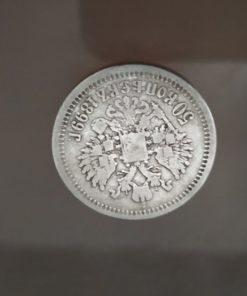 RUSSIE 50 Kopecks Nicolas II 1899 Paris